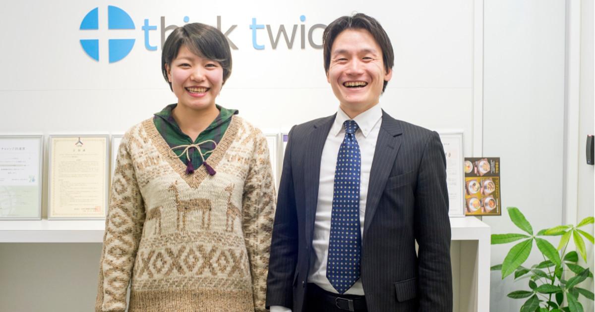 東京工業大学大学院生と就活エージェント