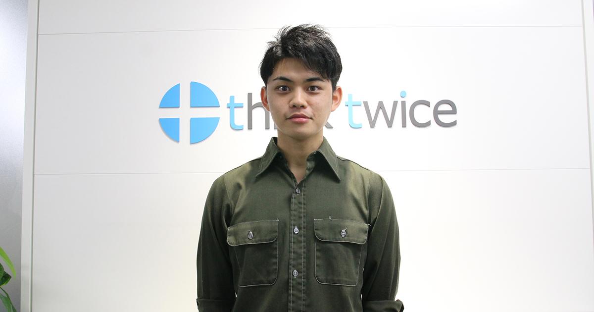 [東京経済大学生と就活エージェント]