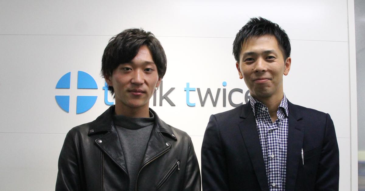 地方からの東京就活も就活エージェントとの面談で効率的に納得内定獲得!